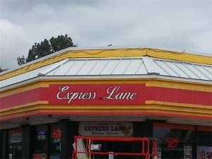 Express Lane Convenient Store